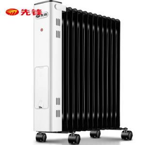 SINGFUN 先锋 DYT-Z5 取暖器306元