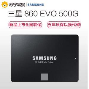 三星(Samsung) 860系列 500GB SATA接口 台式组装机笔记本电脑SSD固态硬盘539元