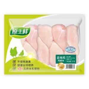 原生鲜 冷冻走地鸡 鸡胸肉 1kg/袋 *6件109.4元(合18.23元/件)