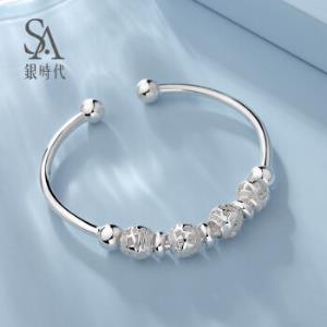 silverage 银时代 S990足银手镯女款纯银转运珠359元