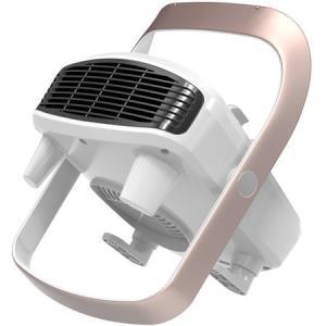 AIRMATE 艾美特 HP20152-W 取暖器 居浴两用169元