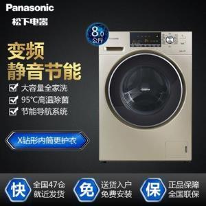 松下(Panasonic) XQG80-E8G2C 8公斤 变频 大容量 高效节能 泡沫净 全自动滚筒洗衣机(香槟色)3352元