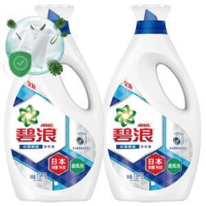 碧浪 Ariel 洗衣液 日本抑菌科技 (超低泡) 1.9kg*2 *2件87.65元(合43.83元/件)