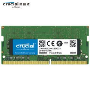 Micron英睿达(Crucial)DDR4 2666 8G 笔记本内存459元