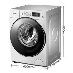 惠而浦(Whirlpool)WG-F80880B 8公斤 非洗烘 全自动 洗脱一体 变频 滚筒洗衣机 (珍珠白)2999元