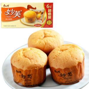 康师傅 奶油味妙芙蛋糕 288g *11件101元(合9.18元/件)