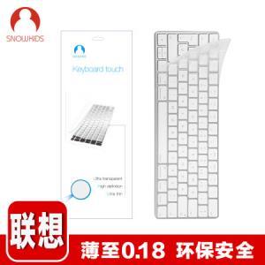 Snowkids 联想笔记本电脑至薄清透键盘膜 TPU保护膜 透明 适用ThinkPad S440/New S2/T460S/YOGA 460等25元