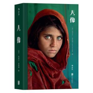 《人像 史蒂夫・麦凯瑞肖像摄影作品集画册》