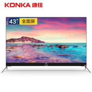 KONKA 康佳 LED43X8S 43英寸 4K平板电视机2188元