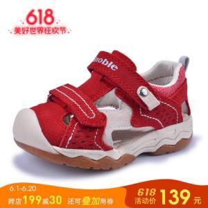 基诺浦0-5岁新夏款凉鞋男女宝宝机能鞋框子鞋婴儿学步鞋TXG37899元