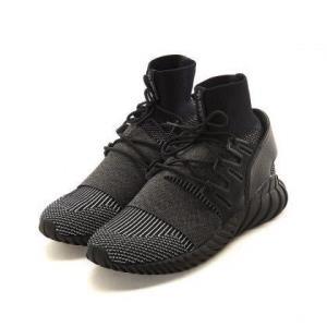 阿迪达斯adidas时尚潮流 男款休闲鞋 三叶草系列438元包邮