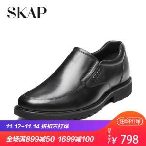 SKAP圣伽步2017新款商务皮鞋男套脚 头层牛皮正装德比鞋20712072798元