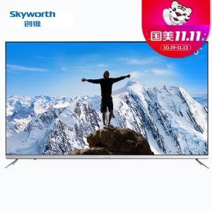 Skyworth 创维 H7系列 液晶电视 50英寸2449元包邮(需用券)