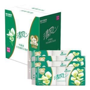 清风(APP)无芯卷纸 马蹄莲系列 3层100克卫生纸*40卷 平纹长卷(整箱销售) *2件 92.75元(合46.38元/件)