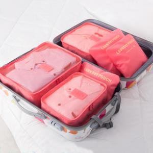 旅行收纳袋套装女行李箱整理包 券后¥14.5