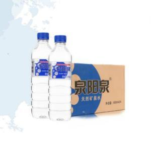 买4送1 泉阳泉矿泉水600ml*24  券后¥28