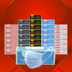 爆售666万盒买2送1 口罩加厚50只  券后¥5.1