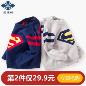 俞兆林(YUZHAOLIN)童装男童毛衣女童针织衫宝宝毛衣儿童打底衫婴儿外套中小童套头毛衫 小超人-深蓝 120CM *2件89.8元(合44.9元/件)