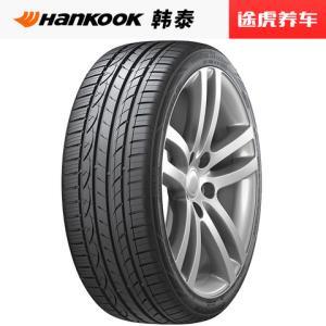 韩泰汽车轮胎H452 205/55R16 91W适配速腾朗逸途安马自达6明锐353元
