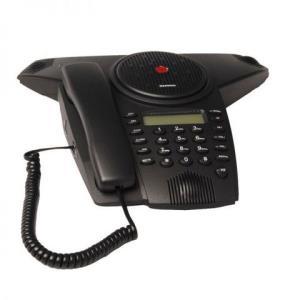 好会通(Meeteasy) 音频会议电话Mini21553.3元包邮