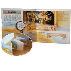 趣味科普立体书:恐龙 [3-6岁]38.9元