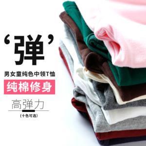 咔酷德(Katkut) 咔酷德童装女童长袖高领T恤儿童打底衫新品秋冬装上衣男女同款 9733351502高领-浅灰 120CM *2件59元(合29.5元/件)