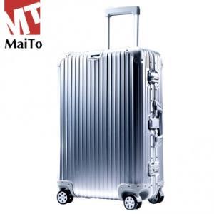 130元优惠券!MaiTo 航空级全铝镁合金拉杆箱 20-30寸 458元起 同款京东1071元