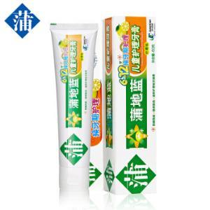 蒲地蓝 功效牙膏儿童 柠檬味 60g *2件 38.9元(合19.45元/件)