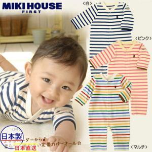 Miki房屋一垒BBB★一点边缘覆盖物全部 6372日元(约391.24元)