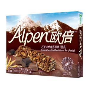 英国进口 欧倍(Alpen)巧克力什锦谷物棒5条装 代餐能量棒 137.5g *5件 49.5元(合9.9元/件)