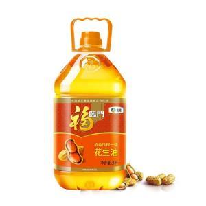 福临门 浓香压榨一级花生油 5L 79.9元(需用券)