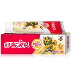 Saky 舒客 宝贝儿童成长牙膏 鲜橙味 60g3.12元