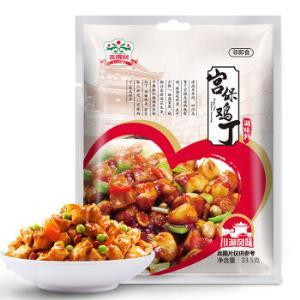 吉得利 宫爆鸡丁调料 烹饪炒菜料33.5g *5件7元(合1.4元/件)