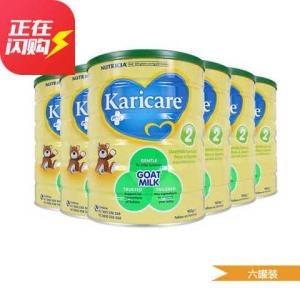 Karicare 可瑞康 婴儿羊奶粉 2段 900g 6罐装1329元包邮