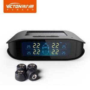plus会员:Victon 伟力通 太阳能胎压监测无线外置 T6SL 彩屏 黑色169元