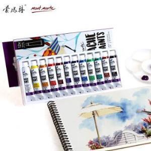 澳洲蒙玛特 Mont Marte 盒装水粉颜料 12色12ML绘画水粉颜料套装 PMHS0028 *2件23.9元(合11.95元/件)