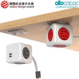 红点设计大奖产品 usb充电魔方插座1.5米延长线 到手29.9元