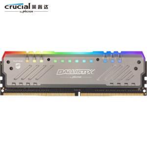 crucial 英睿达 铂胜 Tracer系列 DDR4 3000 8G 台式机内存 RGB灯条469元
