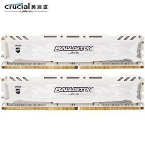 Micron英睿达(Crucial)铂胜运动LT系列DDR4 2400 16G(8GB×2)套装 台式机内存 迷彩白889元