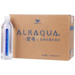 统一 ALKAQUA 爱夸 i.t 联合定制款 饮用天然矿泉水 570mlX15瓶/箱 整箱25.43元