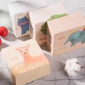 超值4盒装 棉森化妆棉深层清洁卸妆棉 券后¥34
