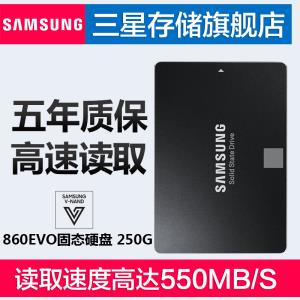 Samsung/三星 MZ-76E250 860EVO 250G SSD 笔记本固态硬盘 硬固盘¥329