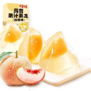 百草味 �X�m果汁果冻240g/盒 白桃味果冻布丁休闲零食小吃11.9元