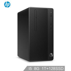 惠普(HP)战86台式电脑主机(六核i5-8500 8G 1T+128SSD 2G独显 )4299元