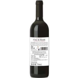 京东海外直采 西班牙进口 班达科鲁兹半甜红葡萄酒 750ml*6瓶 整箱装 *2件188元(合94元/件)