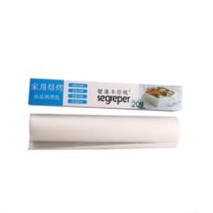 油纸烘焙家用硅油纸烧烤纸锡纸烤箱20米 券后¥12.6
