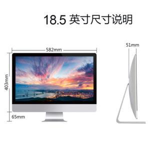 万圣无界 WS5000 18.5英寸台式电脑一体机 (AMD A4-6250、4GB、64GB)1199元包邮