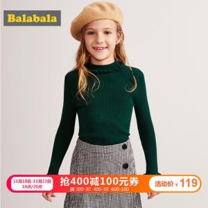 巴拉巴拉女童毛衣儿童针织衫2018新款冬季大童打底衫线衣韩版洋气119元