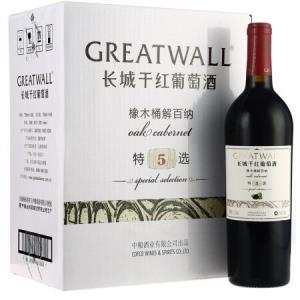 长城(GreatWall)红酒 特选5年橡木桶解百纳干红葡萄酒 整箱装 750ml*6瓶197.5元