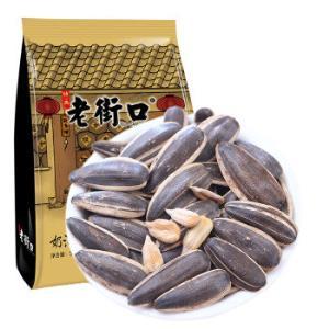 老街口 五香瓜子1斤装 每日坚果 葵花籽休闲零食坚果炒货小吃 *10件79元(合7.9元/件)